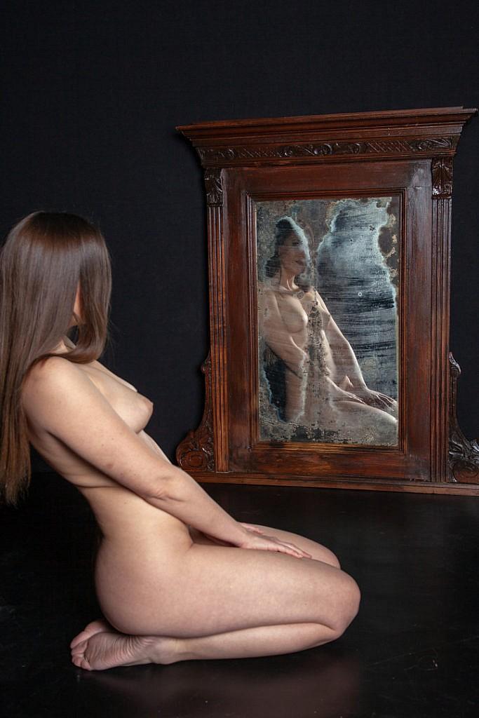 Az öreg tükör álma atm
